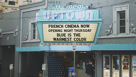 French Cinema Now @ Uptown